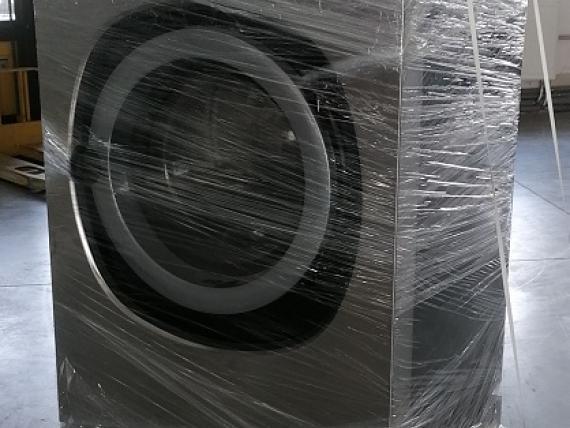 Práčka PRIMUS FX105H